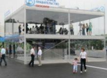 В центре Владивостока открылся портал