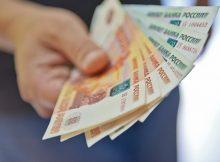 Отдать деньги в хорошие руки