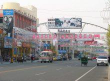 Зачем россияне переезжают в Хунчунь?