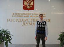 Студент из Владивостока Алексей Штакал выступил в финальном туре олимпиады «История российского предпринимательства»