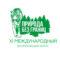 форум «Природа без границ»