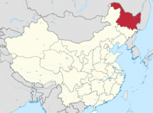 Во Владивостоке прошла встреча предпринимателей России и Китая. В кампусе ДВФУ на о. Русский