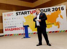Startup Tour - Владивосток