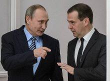 Путин и Медведев декларация