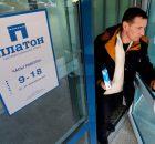 Производители продуктов указали на риск роста цен из-за тарифов «Платона» 17