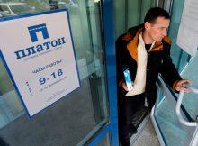 Производители продуктов указали на риск роста цен из-за тарифов «Платона» 16