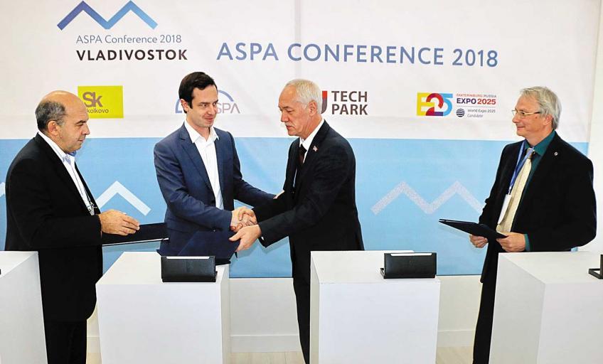 IT кадры владивостока Подписание соглашения с одной из компаний IT-отрасли