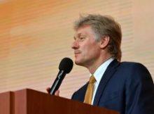 Песков вспомнил о браконьерах в Приморье 12