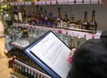 2500 литров контрафактного вина изъяли на Шаморе 17