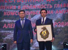 Новый мэр Комсомольска-на-Амуре получил удостоверение 10