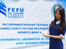 Экспериментальную теплицу по выращиванию клубники открыли в Дальневосточном федеральном университете (ДВФУ) в июне 2019 года.