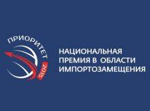 Приморский край лидирует в медиарейтинге по теме импортозамещения