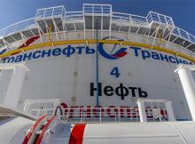 Трубопроводная система «Восточная Сибирь - Тихий океан» выходит на полную мощность