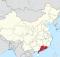 состоится визит приморской бизнес-делегации в китайскую провинцию Гуандун