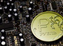 Россия и страны БРИКС (Бразилия, Россия, Индия, Китай (КНР) и ЮАР) могут создать единую платежную систему на основе специальной криптовалюты