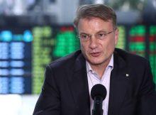 Глава Сбербанка Герман Греф считает личной виной утечку данных клиентов Сбербанка.
