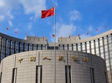 Китай готовится испытать криптоюань