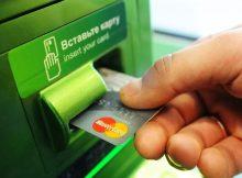 Сбербанк опять не удержал личные данные клиентов