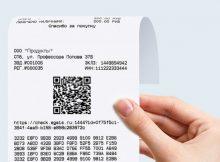Как оформить кассовый чек при продаже маркируемых товаров