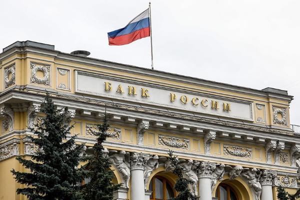 ЦБ РФ разработал рекомендации по кибербезопасности