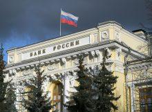 Банк России прояснил намерения в отношении ключевой ставки