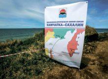 Высокоскоростной Интернет завоевывает Камчатку