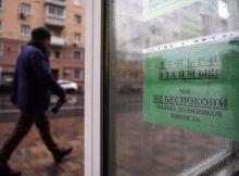 Данные оформлявших микрозаймы россиян выставили на продажу