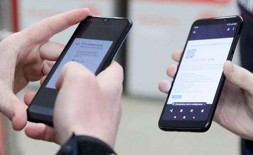 Электронные пропуска в Приморье: не нужны или невозможно обеспечить?