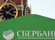 Сбербанк пытается монополизировать рынок цифровых услуг