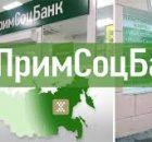 Вебинар «Бизнес без штрафов за валютные нарушения»