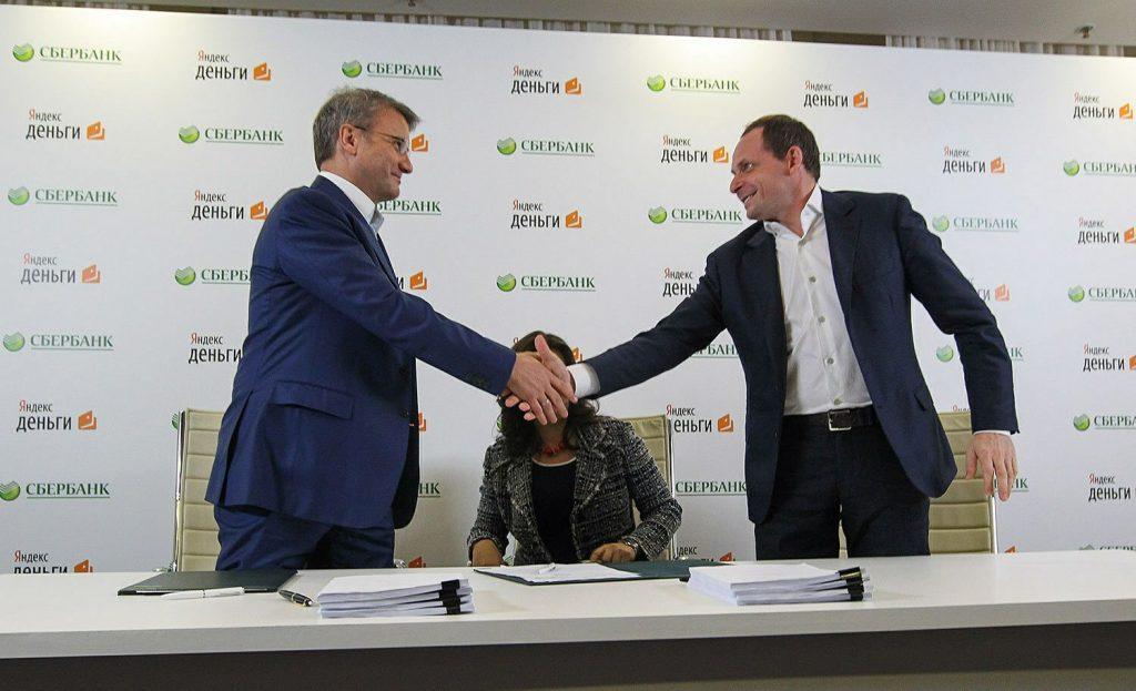 Яндекс и Сбербанк: «с тобою больше мы не пара»