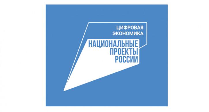 28 июля состоится онлайн-конференция для предпринимателей Приморья