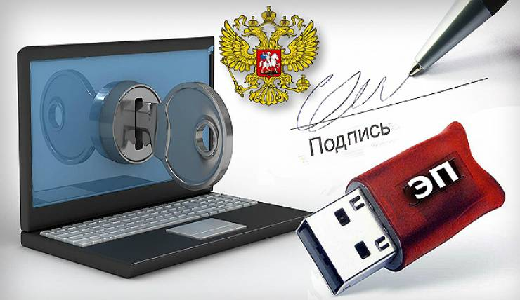 Как заработать миллион во Владивостоке?