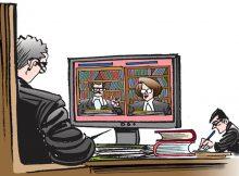 Цифровизация правосудия