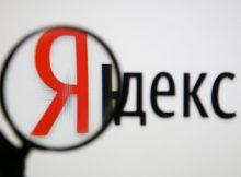 Кому и как Яндекс выдаёт данные россиян