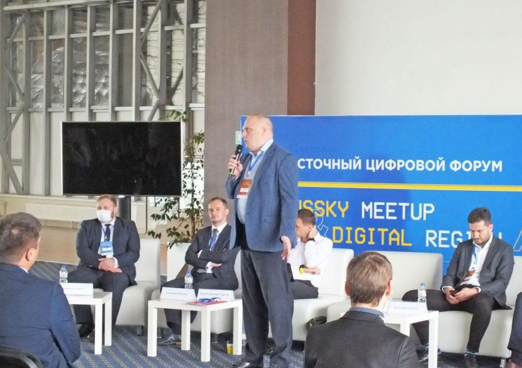 Путь к «умному городу»: проекты цифровой трансформации региона