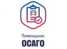 «Европротокол онлайн» стал доступен по всей России