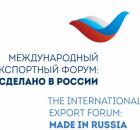 Экспортёров Приморья приглашают на отраслевой форум