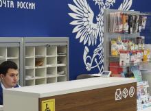 В ожидании льгот для IT: «Почта России» учредила компанию «Почта диджитал»