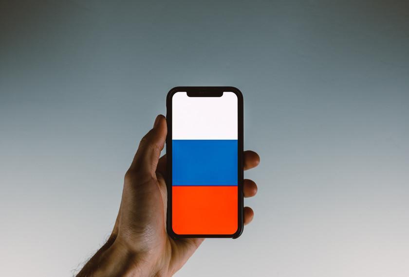 Перечень российского ПО для предустановки утверждён