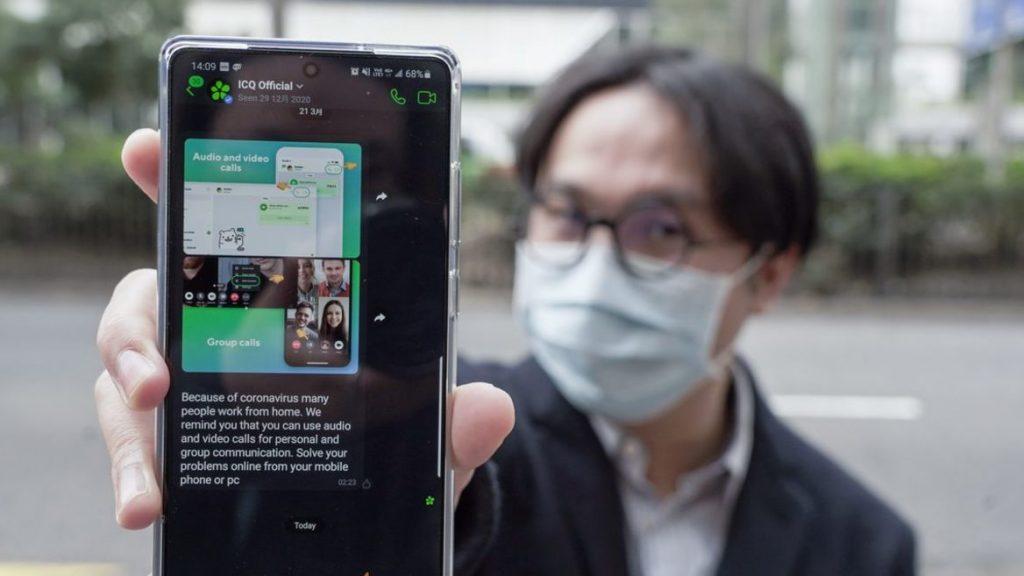 Гонконг качает ICQ