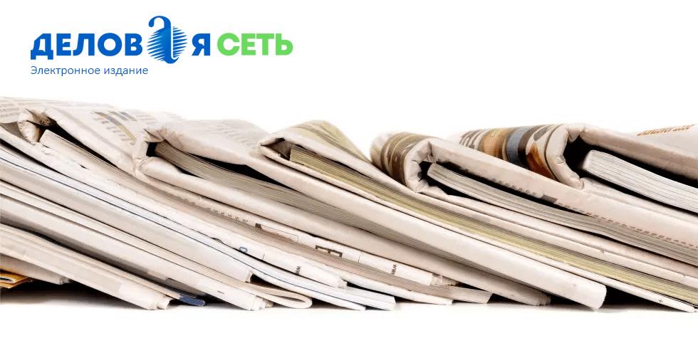 """СМИ """"Деловая сеть"""""""