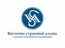 Жители Приморья теперь застрахованы в ООО СМО «Восточно-страховой альянс»