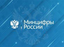 Порядок включения продуктов в реестр российского ПО