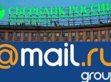 «Сбер» и Mail.ru расходятся?