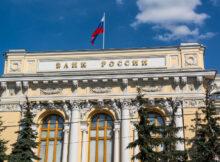 Центробанк указал банкам определиться