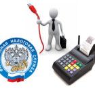 «Особенности организации работы с онлайн-кассой»: бесплатный вебинар