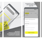 Для маркированных товаров появилось бесплатное приложение-сканер