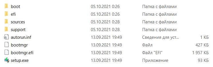 Windows 11 уже доступна 1
